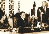 ذوالفقار علی بھٹو کا تاریخی خطاب