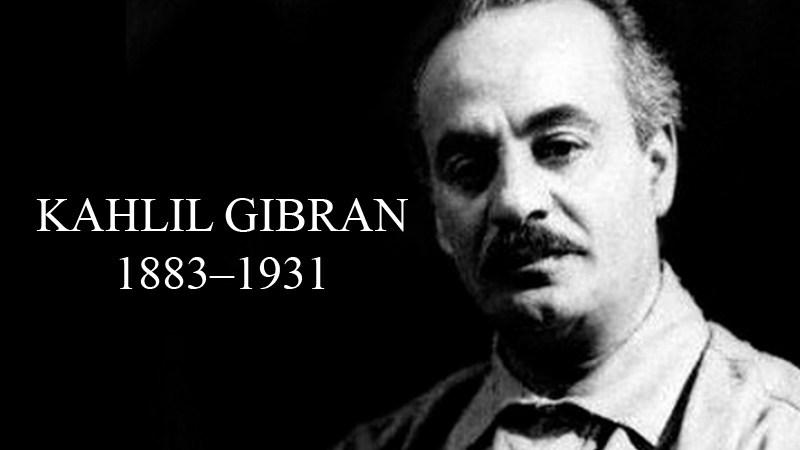 خلیل جبران: ایک انقلابی آواز