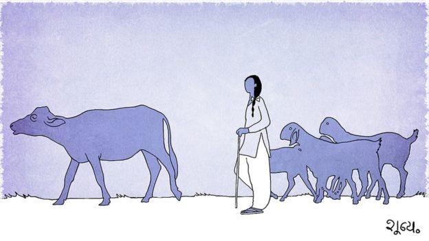 مویشی