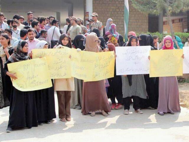 کراچی یونیورسٹی میں برقعے کے استعمال کی وجہ مذہب نہیں