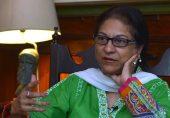 عاصمہ کا جرم ظلم کی مخالفت کرنا تھا