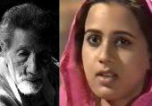عارفہ صدیقی اور استاد نذر حسین کی کہانی