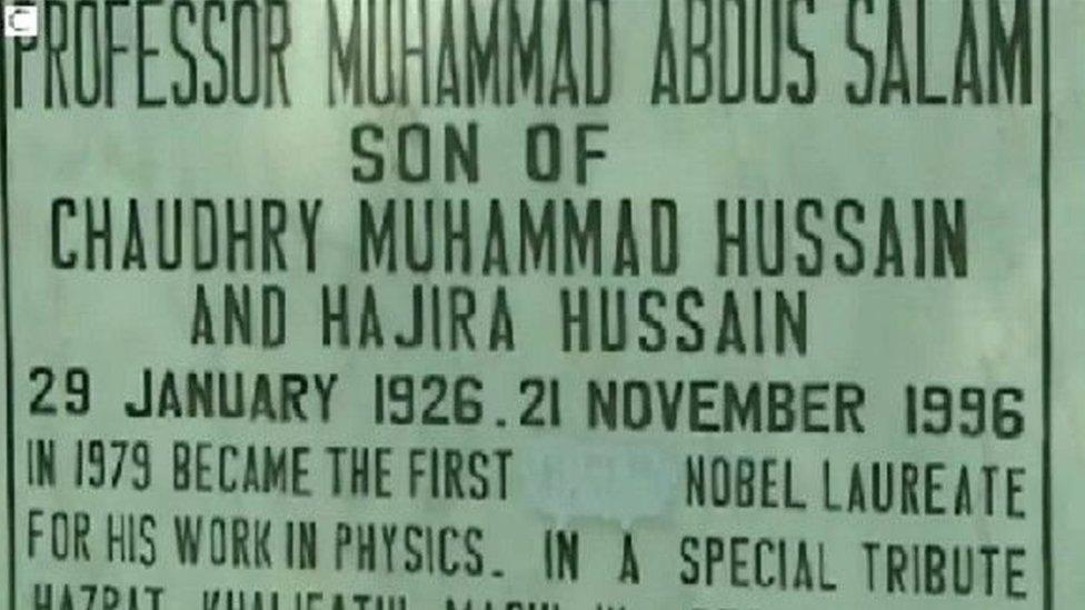 ڈاکٹر عبدالسلام کی قبر کا کتبہ