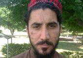 افغان دوستوں سے درخواست: پشتون تحریک کو یرغمال مت بنائیں