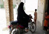 تونسہ کی ایک فرض شناس اور بہادر استانی کی داستان
