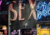 کیا سیکس کی لت کوئی بیماری ہے؟