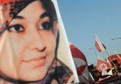 'عافیہ صدیقی کی موت کی افواہیں مکمل طور پر غلط ہیں'