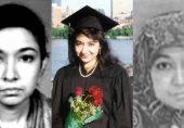 پاکستانی ڈاکٹر عافیہ صدیقی، اپنے حقِ آزادی کی منتظر