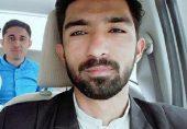 نرم دم گفتگو، گرم دم جستجو پروفیسر فتح محمد ملک