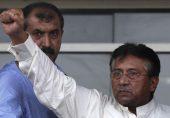 آئین شکنی کے الزامات بے بنیاد ہیں، اگر کمیشن بنایا جائے تو بیان دینے کے لئے تیار ہوں: پرویز مشرف