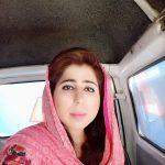 avatar for ثنا سیف