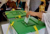 پنجاب میں بلدیاتی انتخابات اپریل اور مئی میں کروانے کا فیصلہ