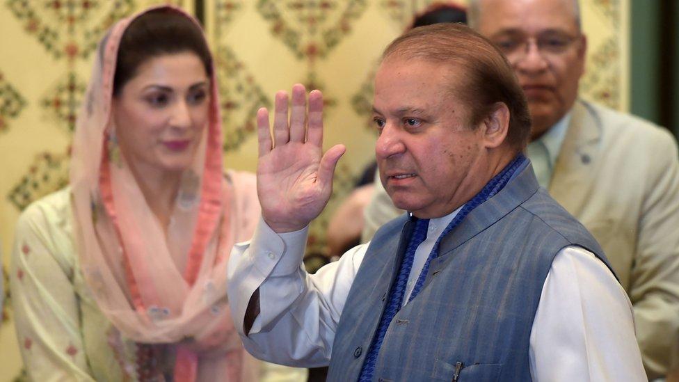 پاکستان، نواز، مریم