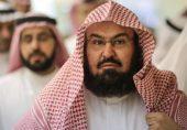 امام کعبہ کی تقریر کے دوران ایک شخص کے چبھتے ہوئے سوال: عبدالرحمن السدیس جواب نہ دے سکے