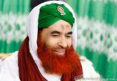 دعوت اسلامی کے سربراہ اور ممتاز ٹیلی ویژن اسلامی اسکالر مولانا الیاس قادری کی لندن میں جائیداد کا دعویٰ