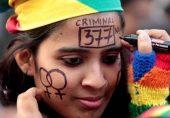 بھارتی سپریم کورٹ نے ہم جنس پرستی کو جائز قرار دے دیا