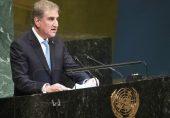 پاک امریکہ تعلقات: پاکستانی حکومت کیا چاہتی ہے؟