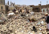 یمن کے صوبے سعداء میں بمباری کے دوران ہم سے سنگین غلطی ہوئی: سعودی حکومت نے اعتراف کر لیا