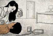 ایک پڑھاکو لڑکے کی جسم فروش بننے کی داستان