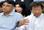ہوسکتا ہے آئی ایم ایف کے پاس نہ جانا پڑے، عمران خان
