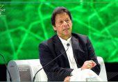 جو یو ٹرن نہ لے وہ لیڈر ہی نہیں: عمران خان
