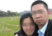 انشورنس کے لیے شوہر نے موت کی جھوٹی اڑائی، سن کر بیوی نے بچوں سمیت خودکشی کرلی