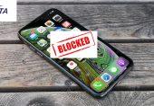 غیر رجسٹرڈ موبائل فون کا سرکاری جرمانہ کیا ہو گا؟