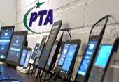 سینیٹ کمیٹی کی پی ٹی اے کو 20 اکتوبر سے موبائل فون بلاک نہ کرنے کی ہدایت