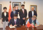 کیا حکومت نے واقعی پاکستان کے جھنڈے کی جگہ تحریک انصاف کا جھنڈا رکھ کر چین سے معاہدہ کیا؟