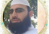 عشرہ ذی الحجہ اسلام کی روشنی میں!
