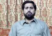 پنجاب حکومت نے لاہور میں بسنت منانے کا اصولی فیصلہ کر لیا