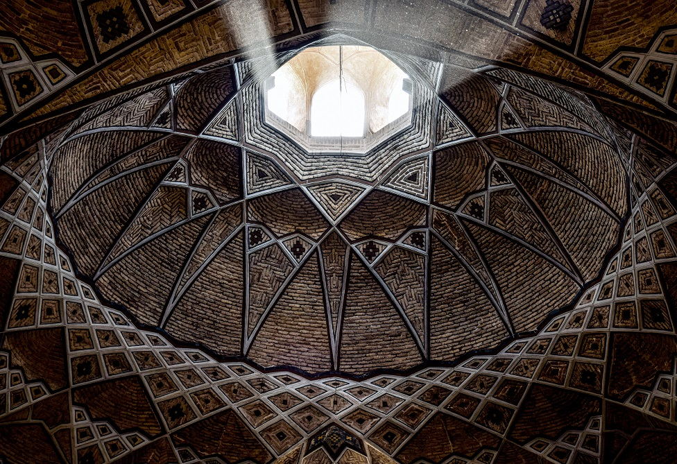 An ornate domed ceiling
