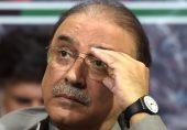 آصف علی زرداری کا تاریخی خطاب
