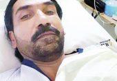 کراچی میں چینی قونصلیٹ پر حملے کا ماسٹرمائنڈ افغانستان میں ہلاک