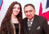 77 سالہ لارڈ محمد الطاف شیخ کی لازوال محبت: طویل جدوجہد کے بعد 45 سال چھوٹی لڑکی سے شادی رچا لی