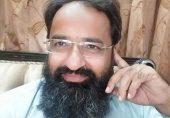 حاجی شمس الدین: جنہیں جرم عشق پہ ناز تھا وہ گناہ گار چلے گئے