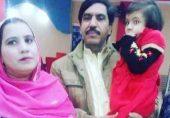 سانحہ ساہیوال: ورثاء کا سودے بازی سے انکار، قاتلوں کو سزا دینے کا مطالبہ