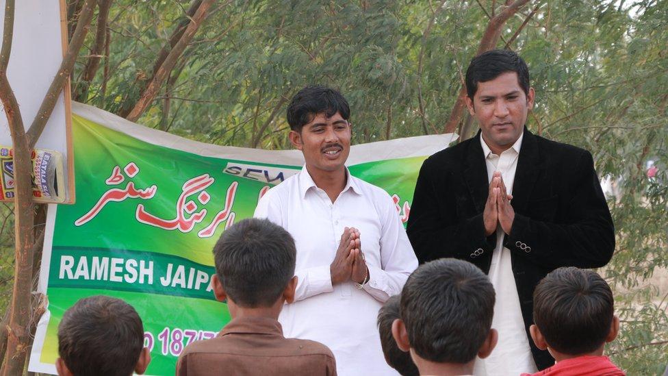 رمیش جےپال