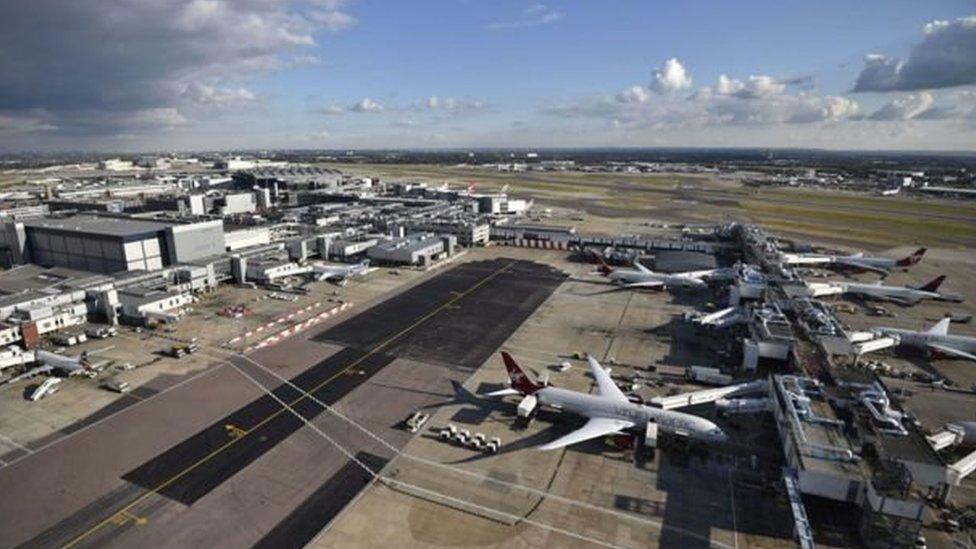 ہیتھرو ایئرپورٹ