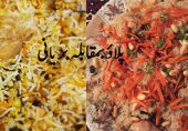 پلاؤ بمقابلہ بریانی، پاکستانی سوشل میڈیا پر گھمسان کا رن