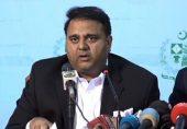 وزارت کوئی بھی ہو، عمران خان کا کھل کر دفاع کروں گا: فواد چوہدری