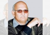 سلیم احمد کی کتاب 'اقبال ایک شاعر' : ایک تنقیدی مطالعہ