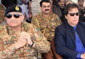 فوج عمران خان کو نہیں بچائے گی
