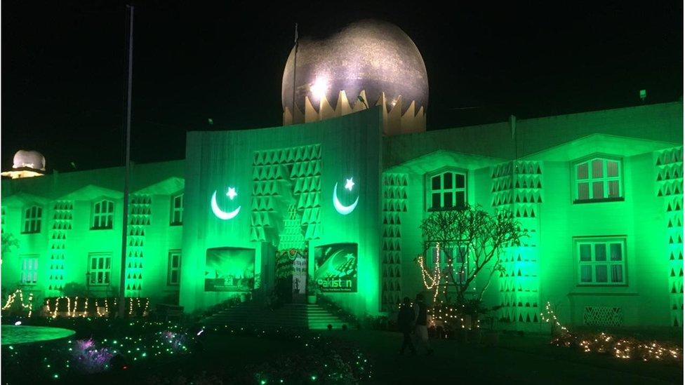 پاکستانی ہائی کمیشن کی عمارت