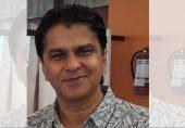امریکا میں پانچ منٹ میں کرونا ٹیسٹ ڈیوائس بنانے والا سائنسدان پاکستانی سندھی ہے
