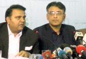 فواد چوہدری سمیت متعدد وزراء سے استعفے لے لیے گئے