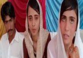 مشرف بہ اسلام ہونے والی ہندو بچیوں کی حقیقی عمر کا انکشاف