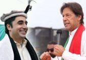 کٹھ پتلیوں کا عالمی دن: بلاول کی وزیراعظم عمران خان کو مبارکباد
