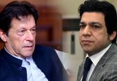 سوچ سمجھ کر بات کیا کریں: عمران خان کی فیصل واڈا کو ہدایت