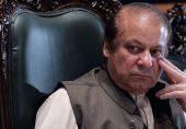 نواز شریف 'میثاق تحفظ پاکستان' کا اعلان کریں: چند ضروری نکات